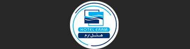 مجموعه ورزشی هتل ارم